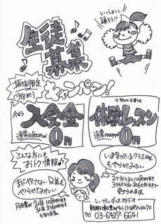 無料キャンペーン15s.jpg