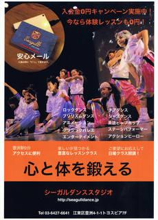 0円キャンペーン2016.1.jpg